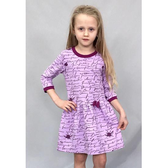 Трикотажное платье для девочки с рукавами три четверти - 1